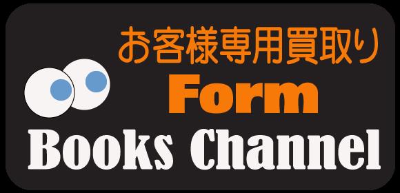 https://booksch.net/BC/pic/Kaitori2018.png