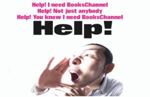 捨て場所に悩んだらBooks Channel 画像3_1980 × 1280pic