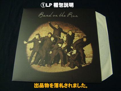 LP盤/LD盤 の梱包のご説明画像001