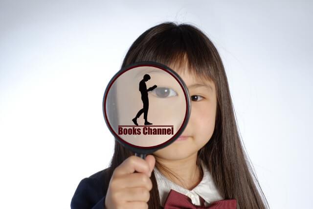 You meet BooksChannel